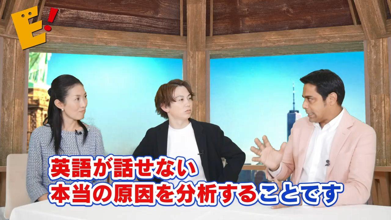 サチン・チョードリーさんが語る、日本人が英語を苦手とする原因とは?